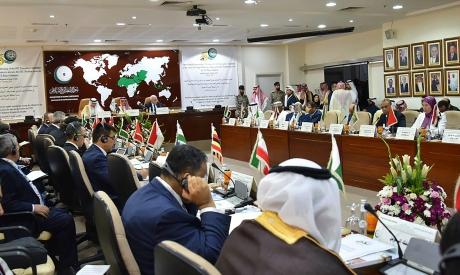 Organization of Islamic Cooperation meeting