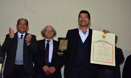 The 46th Film Society in Cairo closing ceremony
