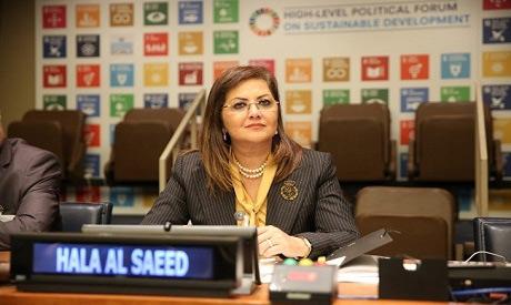 Hala El-Saeed
