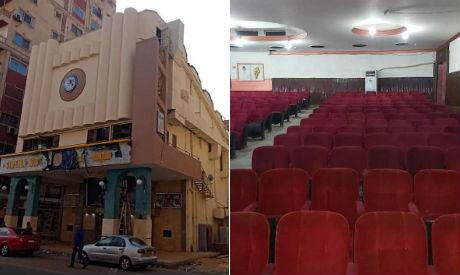 Cinema Masr