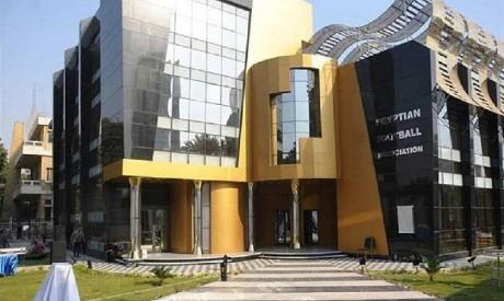 Egyptian Football Association headquarters