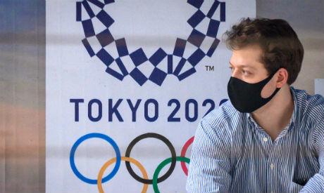 Tokyo Games
