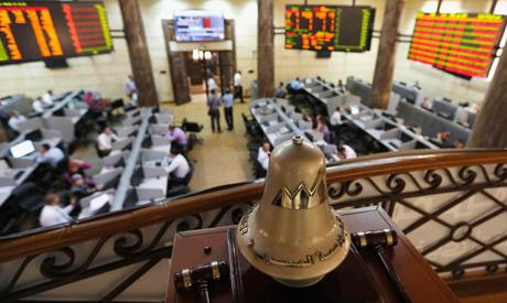 Egyptian stock exchange