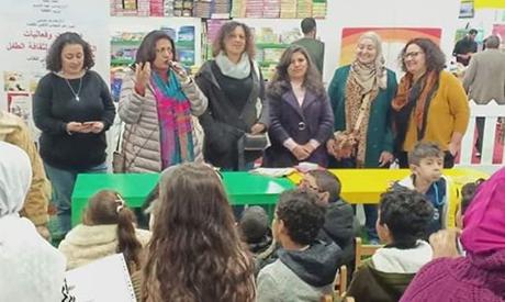 Massar at Cairo Book Fair 2020