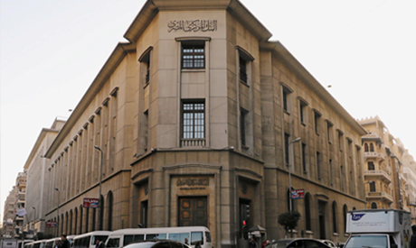 The headquarters of Egypt