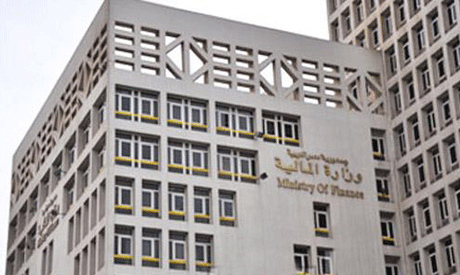 Egyptian ministry of finance