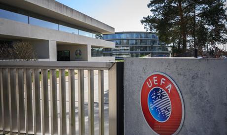 headquarters of UEFA