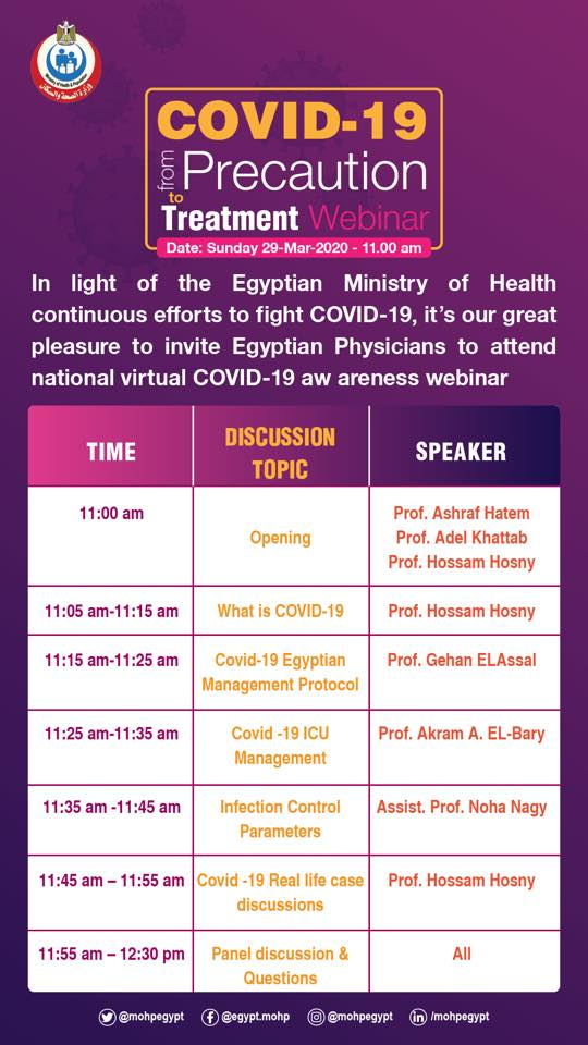 Egypt S Health Ministry To Hold First Coronavirus Webinar On Sunday Politics Egypt Ahram Online