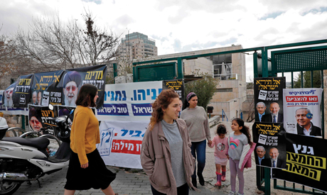 Israeli elections: Don't hold your breath