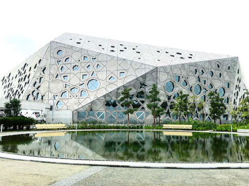 Sheikh Jaber Al Ahmad Cultural Centre