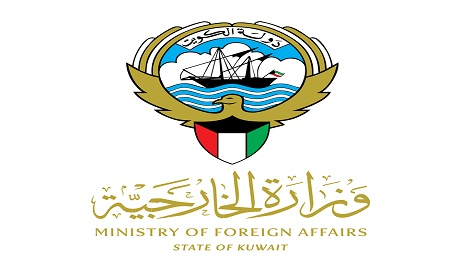 Kuwaiti Foreign Ministry