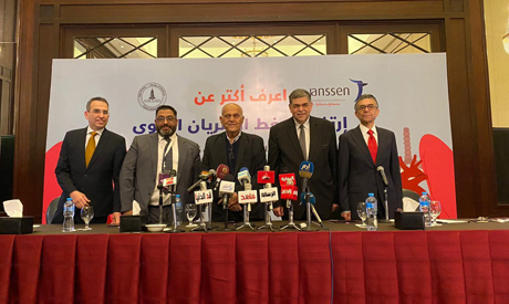Awareness campaign on pulmonary hypertension in Egypt