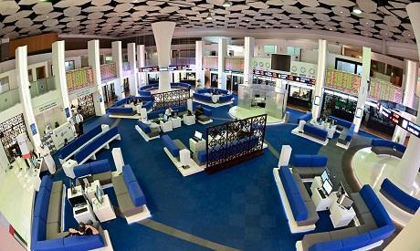 UAE-BANKING-TECHNOLOGY-ISLAM