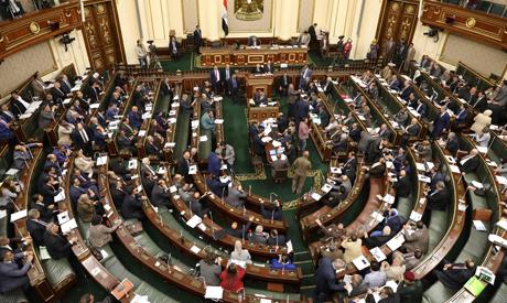 Parliament plays catch-up