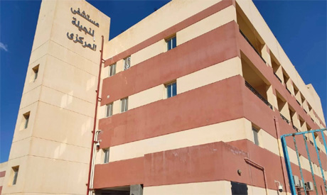 Al-Negelah hospital