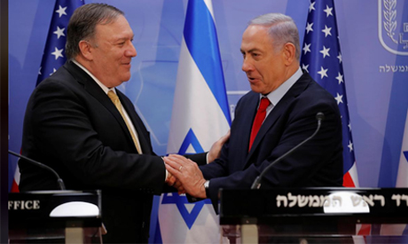 Pompeo  heads to Israel