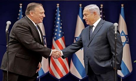 Netanyahu & Pompeo