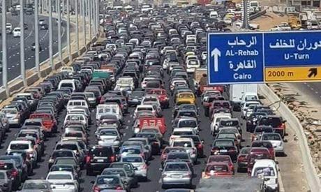 Suez Road