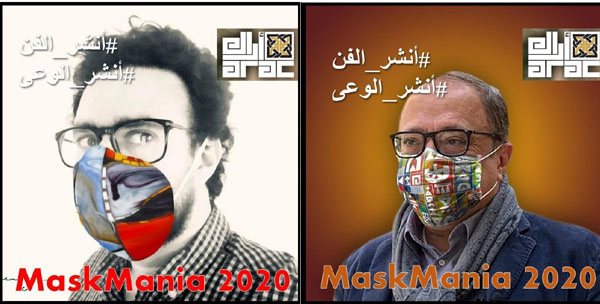 Mask Mania