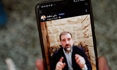 Syria's family fortunes