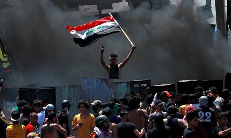 Un-remembering Iraq's Great Revolution