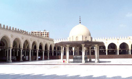 Amr Ibn Al-