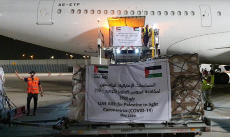 Palestinian aid
