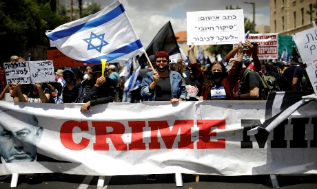 Protest against Netanyahu