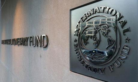 The International Monetary Fund (IMF) headquarters