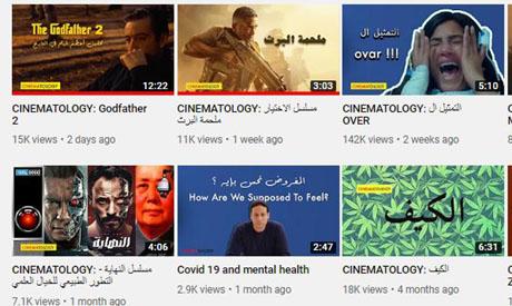 Cinematology