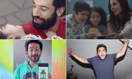 Ramadan ad