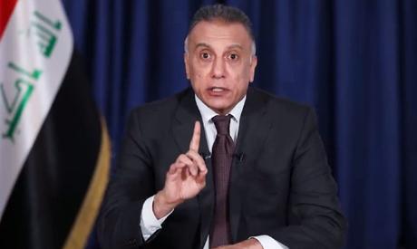 Mustafa Kadhemi