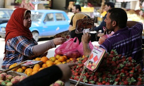 Egyptian woman at a market