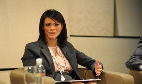 International Cooperation Minister Rania Al-Mashat