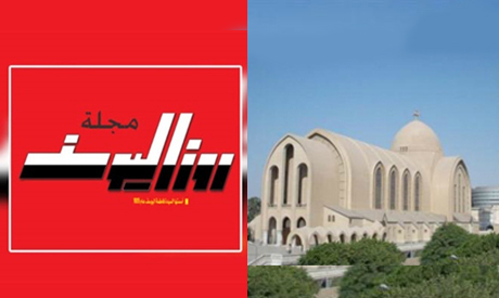 Church Cathedral,Rose Al-Youssef logo