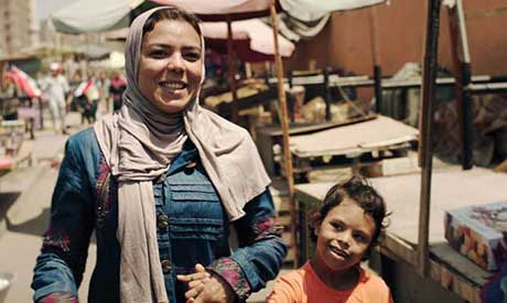 1Egyptian short
