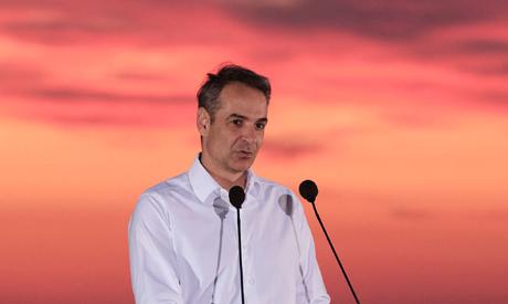 Greek Prime Minister Kyriakos Mitsotakis (AP)