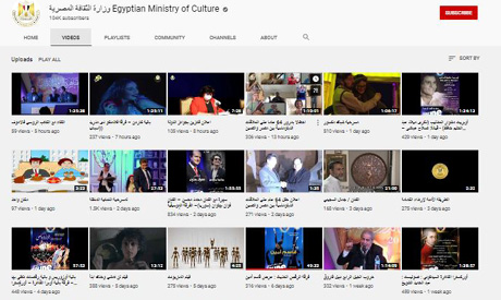 culture ministry