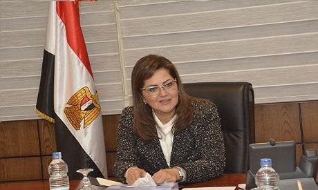Hala El Said