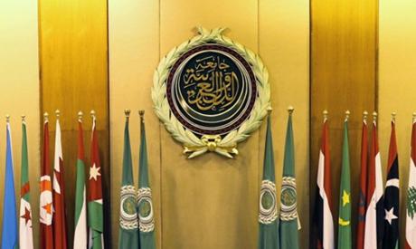 Arab League headquarters