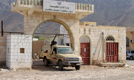 Socotra falls to secessionists
