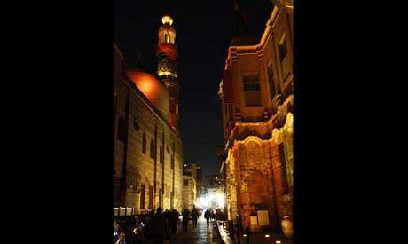 El-Moez St.