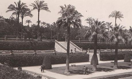 Antoniadis Gardens