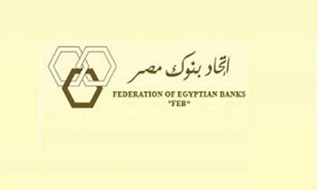 Federation of Egyptian Banks