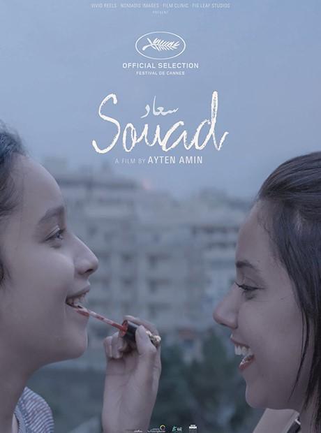 Souad film poster