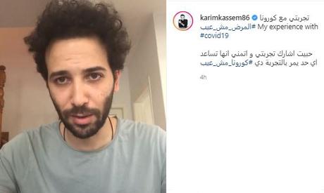Karim Kassem
