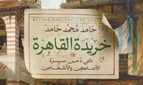 Kharidat