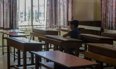 School in Lebanon