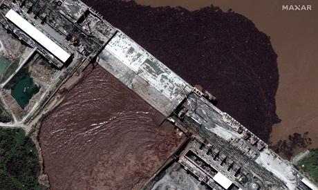 GERD satellite image