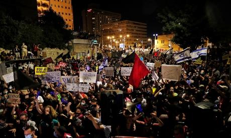 People protest against Israeli Prime Minister Benjamin Netanyahu